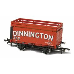 7 plank cokes wagon - Dinnington - Oxford Rail